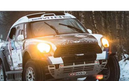 Icy start into FIA Cross Country Rally World Cup season