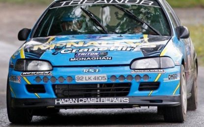Treanor gains 'Billy Coleman Young Rally Driver of the Year' nomination