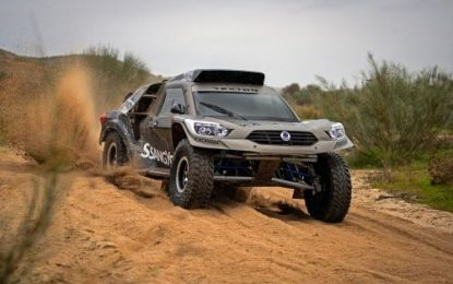 2019 SsangYong Rexton DKR set for Dakar Per