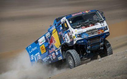 Dakar-2019: Tacna – Arequipa Stage – Report from leaders Kamaz