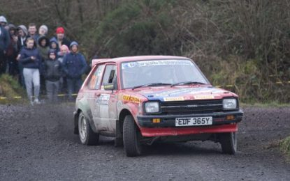 2019 Valvoline Motorsport Ireland National Forest Rally Championship: Limerick Forestry Rally