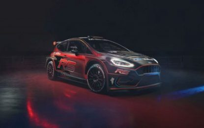 All new Ford Fiesta R5 from M-Sport
