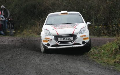 McErlean is nominated for Young Rally Driver of the Year