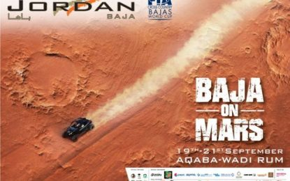 2019 Jordan Baja  FIA World Cup for Cross-Country Bajas – round 7