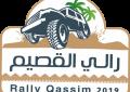 Al-Qassim Rally, 12-19 October next