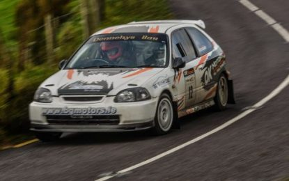Reen added to Young Rally of the Year list with Wildcard Nomination