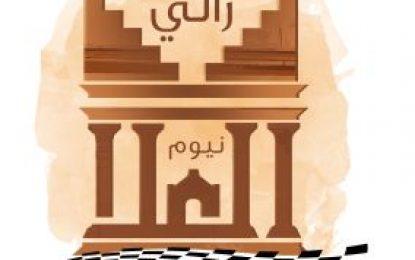 Saudi Toyota Desert Rally Championship, round 3 – November 5th-9th, 2019