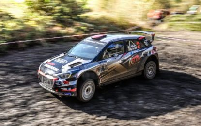 Abbeyfeale – Round 2; 2020 Keltec Engineering Limerick Forest Rally