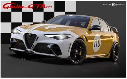 Bella.Bella! Alfa Giulia GTA Liveries Designed by Centro Stile Alfa Romeo