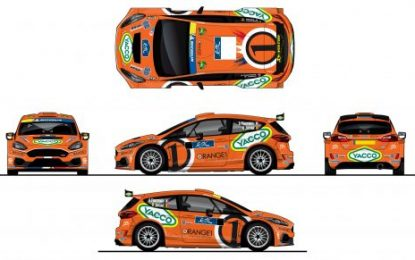 Striking new livery for M-Sport's Ford Fiesta R5 MkII