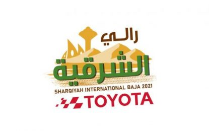 SAUDI ARABIA SET TO HOST 3rd Rd FIA BAJA SERIES IN EASTERN PROVINCE
