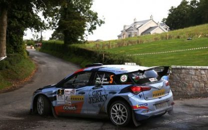 New-look to the 2021 British Rally Championship
