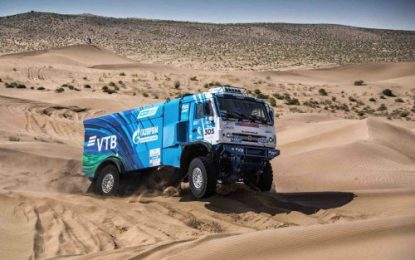 11th edition of the SILK WAY RALLY soon underway!